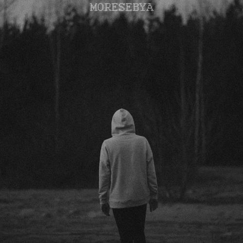 Moresebya: Moresebya - sayonara 2018 Instrumentals