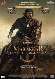 Marakkar - Lion of the Arabian Sea First Look Poster 3