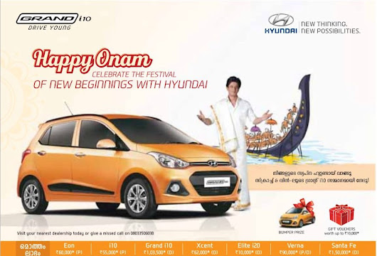 Hyundai Onam Offer
