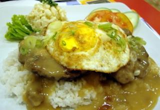Rice Locomoco