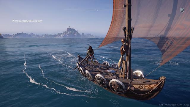 Assassin's Creed Odyssey: Кассандра блестяще справляется с управлением лодкой