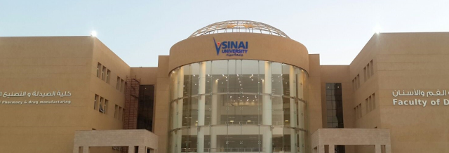 مصروفات جامعة سيناء فرع العريش 2019-2020 وتنسيق القبول