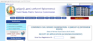 tnpsc group two 2015 online application  status check online