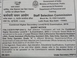 SSC CHSL 2019 Exam Notification 2019-DEO Postal Assistant, Sorting Assistant, JSA Jobs