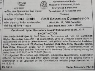 SSC CHSL 2019 Exam Notification 2019-DEO Postal Assistant, Sorting Assistant, JSA Jobs
