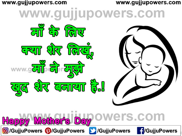 happy teachers day mom