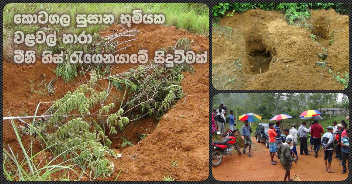 https://www.gossiplankanews.com/2019/09/kotagala-death-body-incident.html#more
