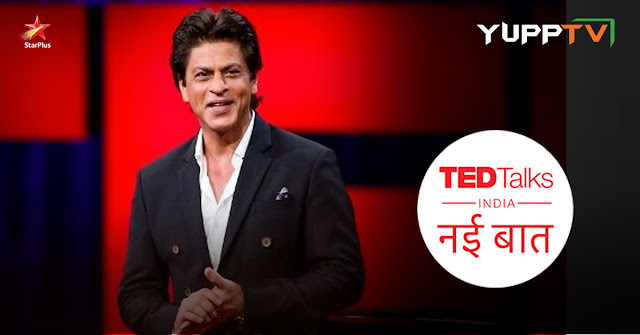 https://www.yupptv.com/channels/star-plus/ted-talks-india-nayi-baat/latest