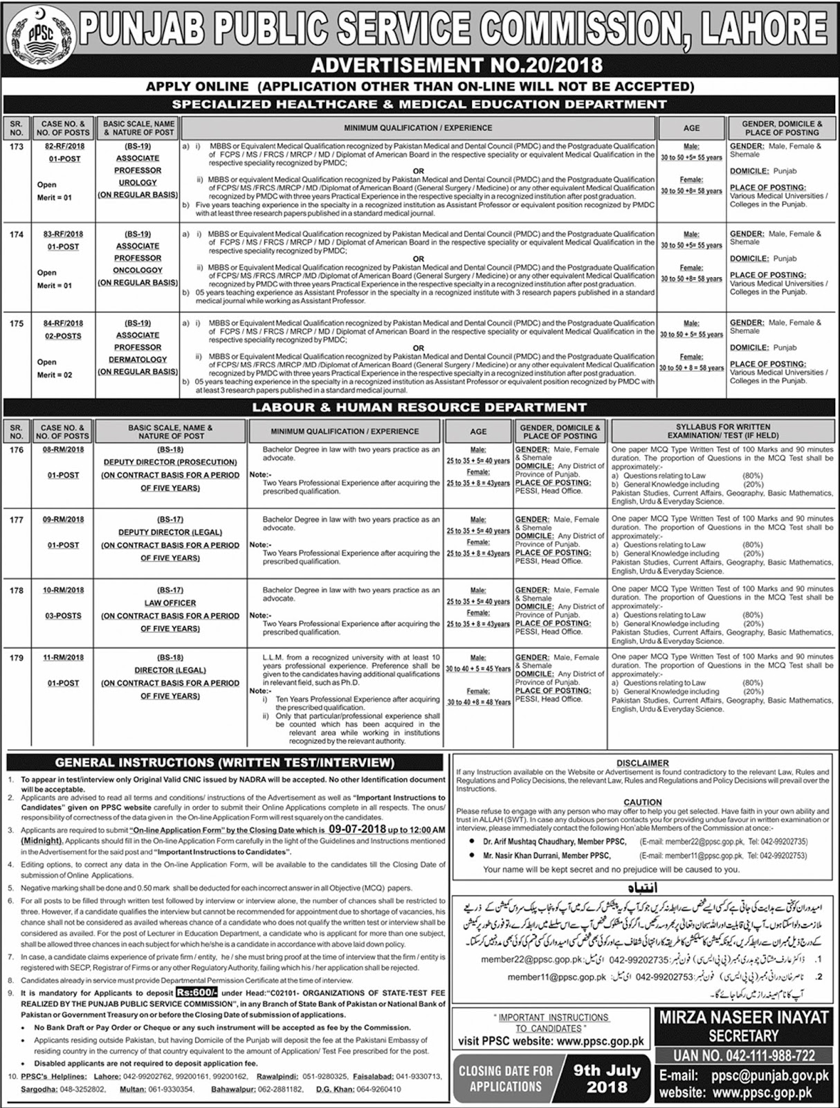 Jobs In PPSC Punjab Public Service Commission Advertisement No.20/2018