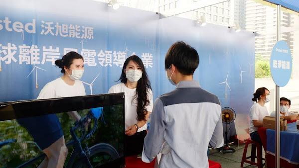 台中就業博覽會釋逾3千2百職缺 市府與風能大廠簽訂合作