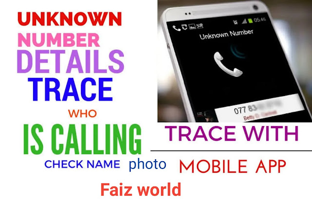 mobile number details with name & address software free download