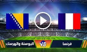 مشاهدة مباراة فرنسا والبوسنة والهرسك بث مباشر بتاريخ 01-09-2021 تصفيات كأس العالم 2022: أوروبا