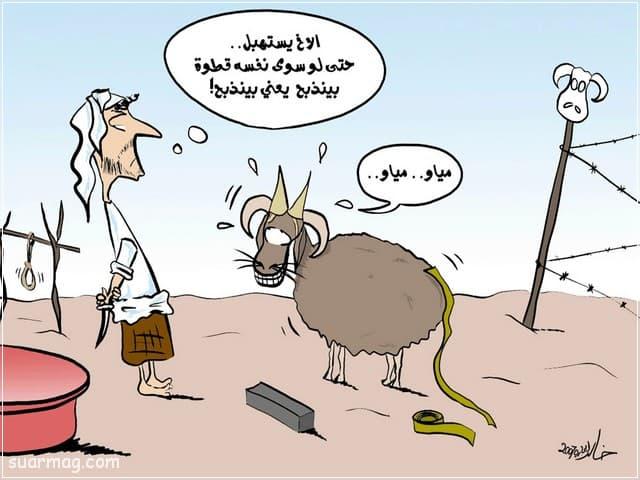 بوستات عيد الاضحى 11 | Eid Al-Adha Posts 11