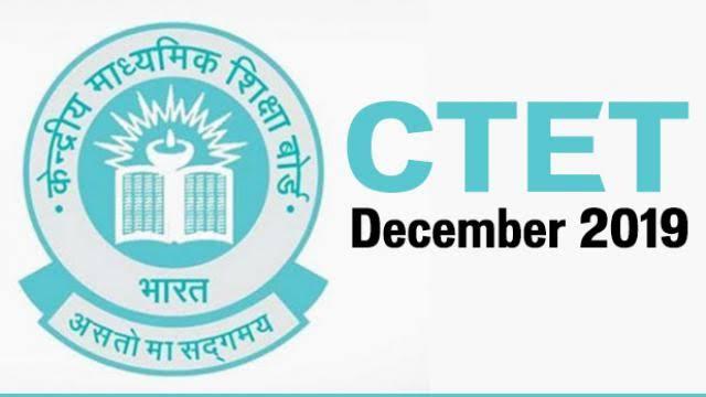 CTET 2019 Result Declared