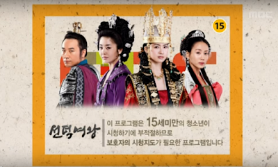 Drama Korea Terbaik yang Pernah Aku Tonton Tentang Ratu Pertama Korea