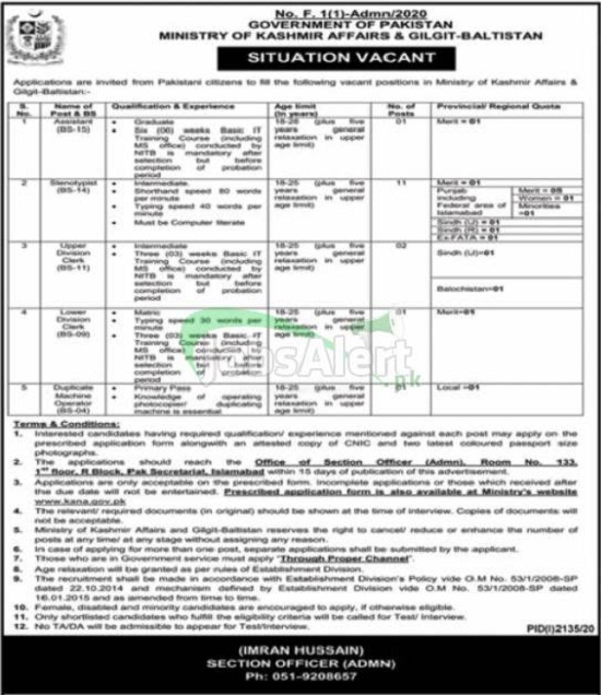 ministry-of-kashmir-affairs-and-gilgit-baltistan-jobs-Application-form-download