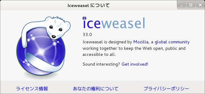 利用者‐会話:219.208.2.237 - JapaneseClass.jp