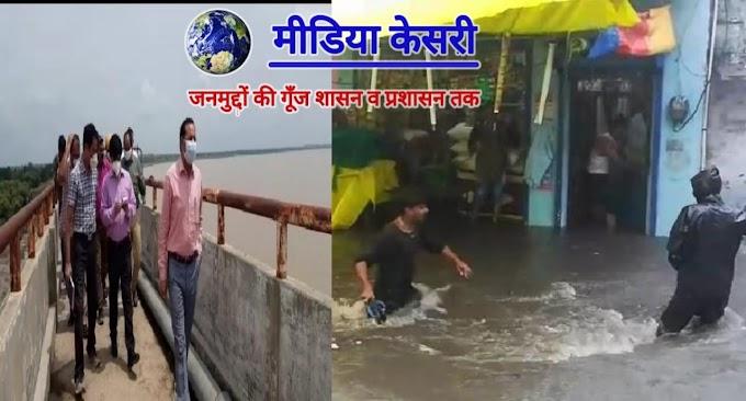 Rajasthan-झालावाड़ के पिड़ावा में बाढ़ जैसे हालात,जिला कलक्टर मीणा ने चँवली नदी पर बने डेम का लिया जायजा