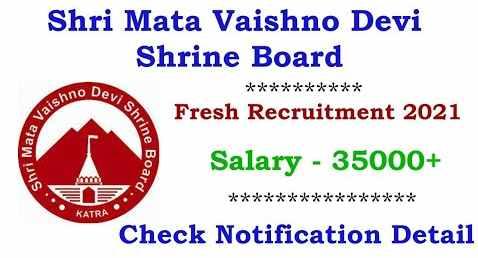 Shri Mata Vaishno Devi Shrine Board Jobs Notification 2021