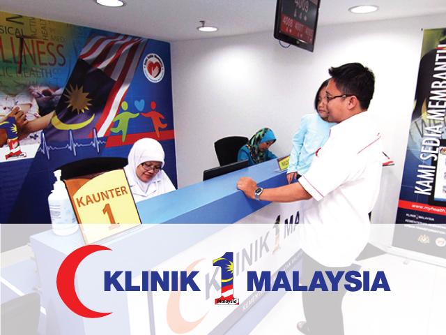 Klinik 1Malaysia Beri Manfaat Kepada Orang Ramai