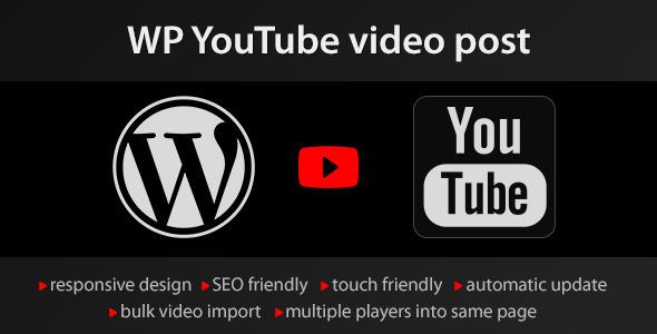 اضافة جلب فيديوهات اليوتيوب الى ووردبريس تلقائياً