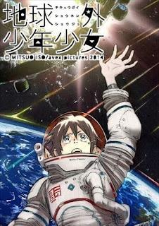 تقرير الأولاد والبنات خارج كوكب الأرض Chikyuugai Shounen Shoujo