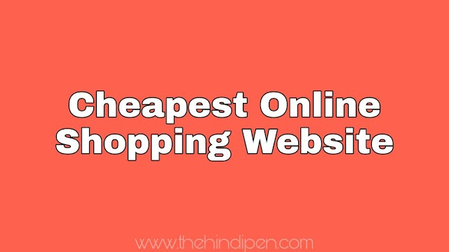 Cheapest Online Shopping Site: AliExpress