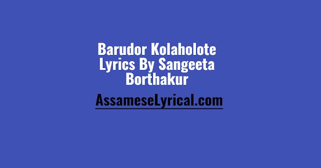 Barudor Kolaholote Lyrics