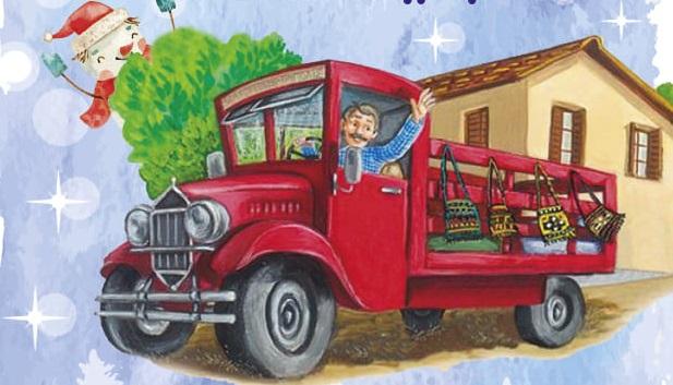 """Η """"Ελληνική Παράδοση"""" κάνει Χριστούγεννα με την """"Ταγαρού"""" στο Άργος"""