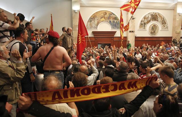 Σκόπια: Φιάσκο ή μειοδοσία;
