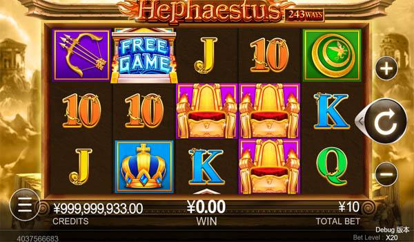 Main Gratis Slot Indonesia - Hephaestus CQ9 Gaming