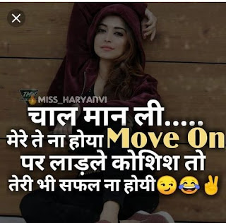 Saini Status Images