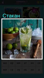 на столе стоит стакан с приготовленным соком и льдом на столе