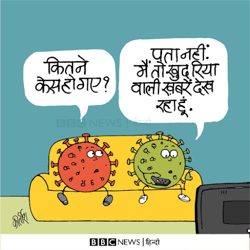 Media cartoon, Corona Cartoon, Covid 19, TRP, hindi news channel, News Channel, cartoonist kirtish bhatt