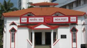 Haryana  Post Office Vicancy -2018 Apply Online For 682 Posts