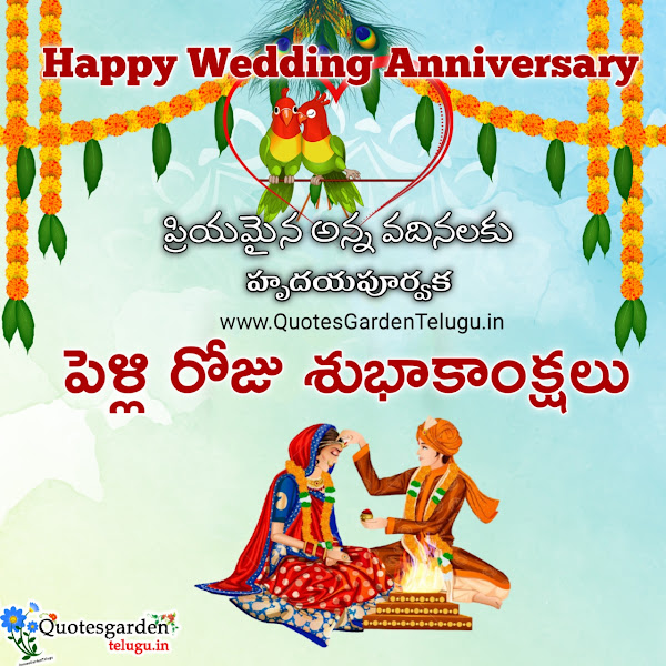 happy wedding aniversary greetings wishes images for anna vadina