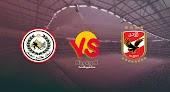 مشاهدة مباراة الأهلي وطلائع الجيش بث مباشر اليوم 21 سبتمبر 2021 في كأس السوبر المصري