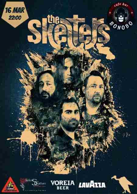THE SKELTERS: Παρασκευή 16 Μαρτίου unplugged στο Πλαγιάρι Θεσσαλονίκης