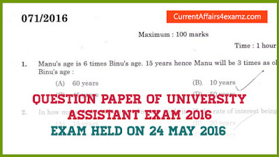 Question Paper of University Assistant 2016