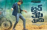 Touch Chesi Chudu 2018 Telugu Movie Watch Online