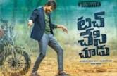 Touch Chesi Chudu 2018 Telugu Movie Watch Online