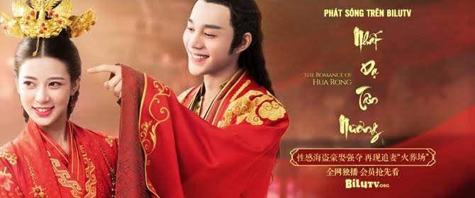Nhất Dạ Tân Nương - The Romance of Hua Rong (2019) - 2