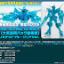 Gundam: G no Reconguista Campaign HGRC 1/144 Gundam G-Self Clear Blue ver.(FOR JAPAN USE ONLY)