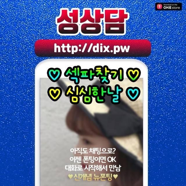 경북휴대폰밴드