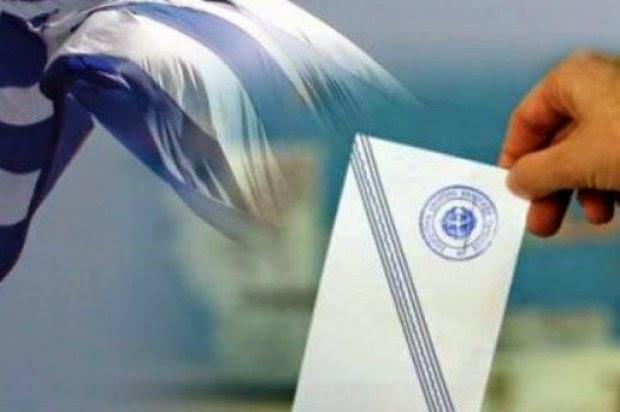 Αναπόφευκτες οι Εθνικές Εκλογές….