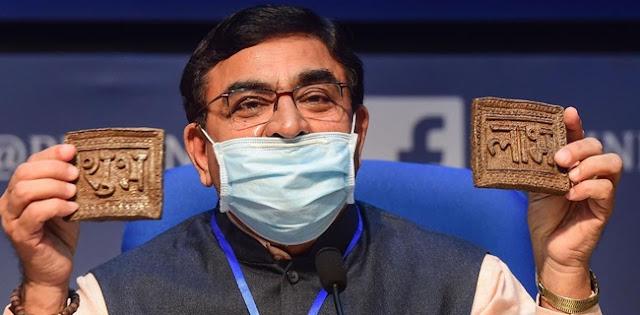 Komisi RKA India: 'Chip' dari Kotoran Sapi Mengurangi Radiasi Dari Ponsel