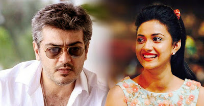 Keerthy Suresh wants to act with Ajith