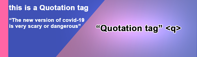 what is a Quotation tag in html