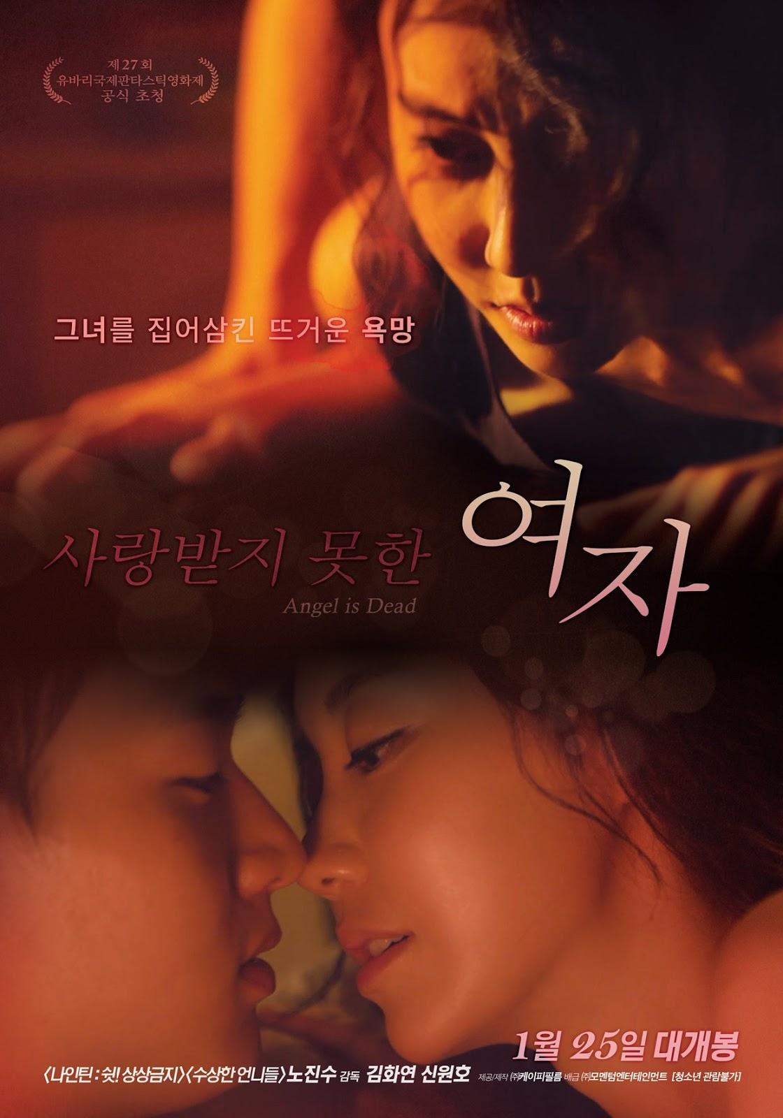 Angel is Dead Full Korea Adult 18+ Movie Online