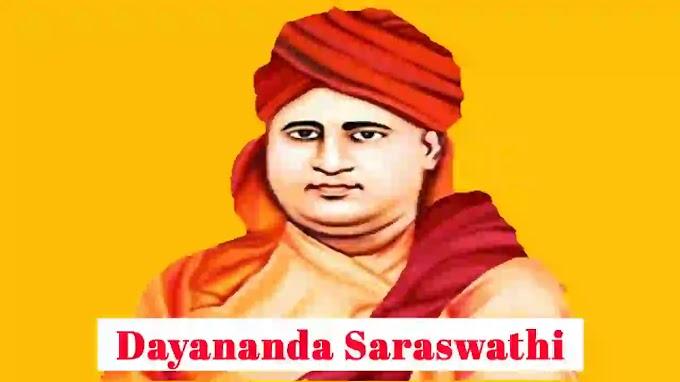 Swami Dayananda Saraswathi in Malayalam